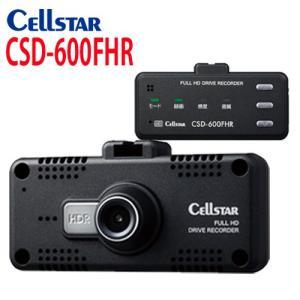 701040 セルスター CSD-600FHR  ドライブレコーダー レーダー探 知機と相互通信機能 安全運転支 援機能搭載 単独で後方録画も可|northport-plaza