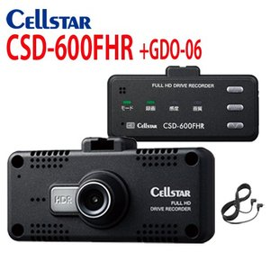 701042 セルスター CSD-600FHR +GDO-06セット ドライブレコーダー NEW!安全運転支援機能[CELLSTAR]|northport-plaza