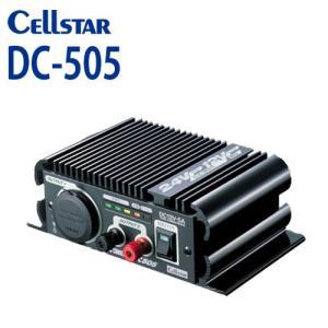 701102_[セルスター/CELLSTAR] DC-DC コンバーター DC-505 (24V⇒12V 定格出力 12V 48W)|northport-plaza