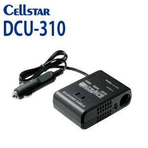 701109_ [セルスター/CELLSTAR] DC-DC コンバーター&インバーター DCU-310 (24V⇒12V/5V・100V ソケット 12V 2.2A/USB端子 5V 1.2A ・AC100V 24W))|northport-plaza