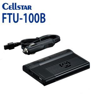 [セルスター/CELLSTAR] FTUシリーズ FTU-100B/12V DC/AC ハイブリッドインバーター(入力:12V専用 AC100V 最大出力100W/USB端子 5V 0.8A)701128 northport-plaza