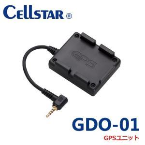 700096_セルスター GDO-01 ドライブレコーダー用オプション GPSユニット CSD-200,300シリーズ|northport-plaza
