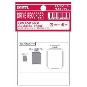 700949_GDO-SD16G1 セルスター ドライブレコーダー専用オプション microSDカード(アダプター、ケース付き)MCLタイプ採用 耐熱性に優れている northport-plaza