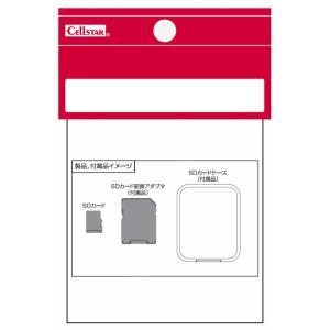 700948_GDO-SD32G1 セルスター ドライブレコーダー専用オプション microSDカード(アダプター、ケース付き)MCLタイプ採用 耐熱性に優れている northport-plaza