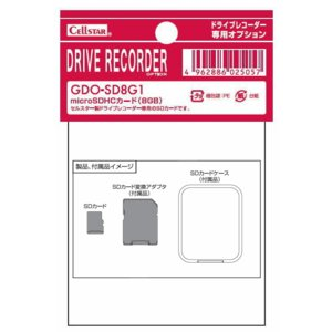 700950_GDO-SD8G1 セルスター ドライブレコーダー専用オプション microSDカード(アダプター、ケース付き)MCLタイプ採用 耐熱性に優れている northport-plaza