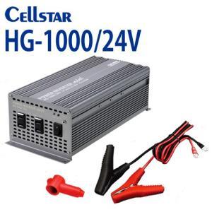 701120_ [セルスター/CELLSTAR]  HGシリーズ HG-1000/12V DC/AC パワー インバーターミニ(入力:12V専用 / 出力:AC100V 最大出力:1000W)|northport-plaza