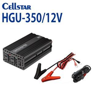 701127_ [セルスター/CELLSTAR] HGUシリーズ HGU-350/12V DC/AC パワーインバーターミニ(入力:12V専用 AC100V 最大出力350W/USB端子 5V 0.8A)|northport-plaza