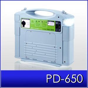 PD-650【送料無料・即納・税込】 インバーター付きハイパワー電源 防災グッズ 非常用電源 DV1...
