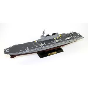 J72NH 1/700 海上自衛隊 護衛艦 DDH-183 いずも 旗 艦名プレートエッチングパーツ付き