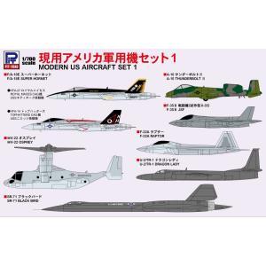MV-22 オスプレイ、F-22A ラプター等の現用の最新鋭機から、永らく使われてきた  A-10 ...