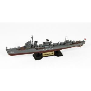 SPW62 1/700 日本海軍 特型 綾波型 駆逐艦 天霧
