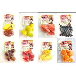 国産冷凍フルーツ 8種類セット 100g×8 国産冷凍フルーツバラエティーセット ※ 只今、2セット購入で1セットプレゼント中 【消費税込み】