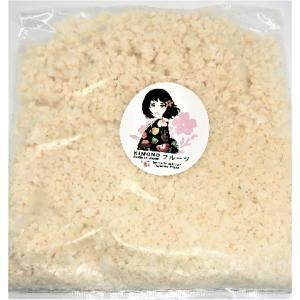 カリフラワーライス(国産) 冷凍カリフラワーライス  徳島産(国産) 500g(250×2) 【消費...