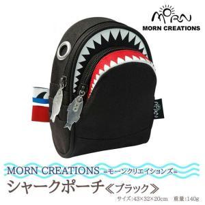 29d923fe14f0 MORN CREATIONS モーンクリエイションズ シャークポーチ (ブラック) ポーチ サメ. 5,400円. 54ポイント. SAVOY(サボイ)バッグ  デニム ハンドバッグ ...