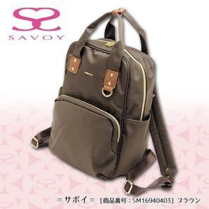 f2b802556aa9 野佐和倶楽部 Yahoo!店 - ◇ バッグ・財布・小物|Yahoo!ショッピング