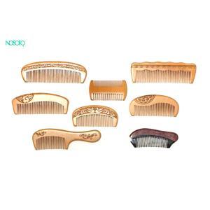 材質:桃の木 柄:レーザー刻印 色:原木色  『当店の櫛は、天然素材そのままでお商品を作成しています...