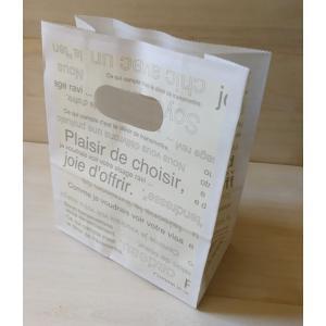 【有料オプション】手持ち用ペーパーバッグ|nossery