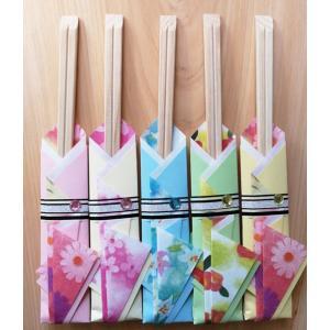 お祝い用に・和のおもてなし 割り箸(花衣) 5膳セット【定形外送料0円】|nossery