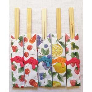 お祝いやお礼に、かわいい箸袋入り割り箸(水菓子) 5膳セット ポイント消化|nossery