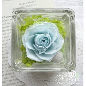 ホワイトデー プリザーブドフラワー ガラスの中のミニローズ・ベビーブルー|nossery