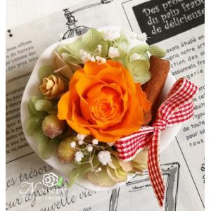 プリザーブドフラワー誕生日プレゼント プチギフトフラワー・マンダリンオレンジ|nossery