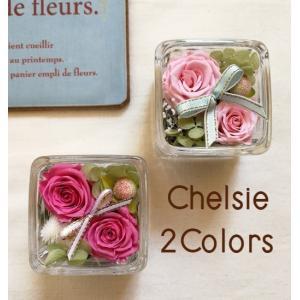 プリザーブドフラワー プレゼントに。ガラスの中のミニローズ・Chelsie|nossery