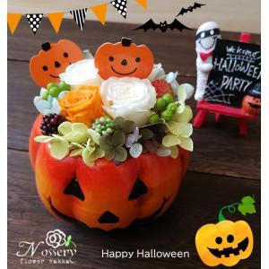 プリザーブドフラワー かわいいハロウィンかぼちゃ【お値段据置き】|nossery