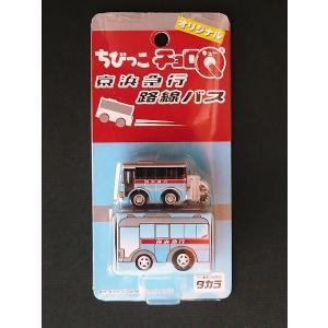 ちびっこチョロQ 京浜急行 路線バス