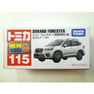 TOMICA☆トミカ スタンダード 115 スバル フォレスター (初回特別仕様)  1/65 SC...