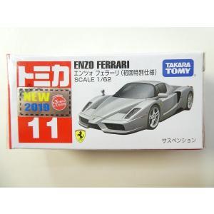 TOMICA☆トミカ スタンダード 11 エンツォ フェラーリ (初回特別仕様)   1/62 SC...