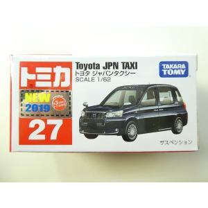 TOMICA☆トミカ スタンダード 27 トヨタ ジャパンタクシー 1/62 SCALE アクション...