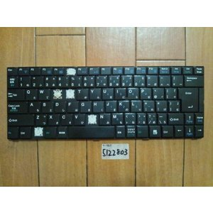 商品:中古ONKYO M513A3から取り外したキーボード 動作確認:正常  文字消え:ほぼ無し  ...