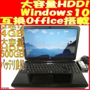商品:2000-2d55TU Win10 64bit/互換Office/Celeron 1000M ...