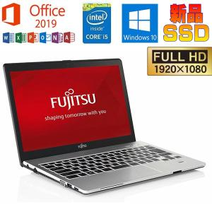 富士通 LIFEBOOK S935/k /Microsoft Office 2019/Windows...