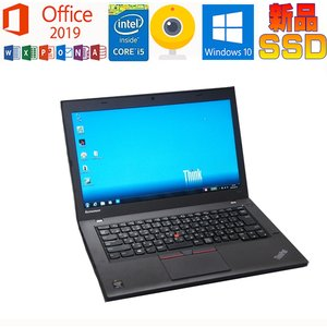 Lenovo ThinkPad T450/Microsoft Office 2019/Core i5...