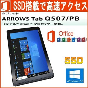 富士通Arrows Tab Q507/PB Microsoft Office 2019/ATOM Z8500 1.44GHz/4G/64GB/10.1型/スタイラスペ..