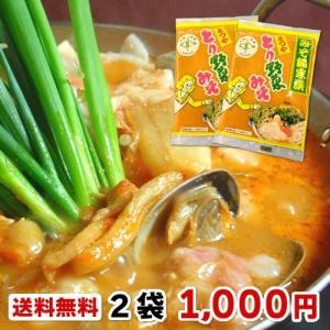 【まつや とり野菜みそ】ご当地グルメ「石川県民が熱愛する魔法の万能みそ」