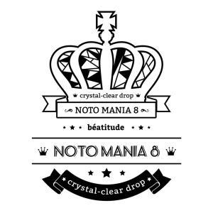 【 老け顔 を撃破!男の劣化を防ぐ!!】 ノトマニア8 ( NOTOMNIA8 )進化した濃密保湿美容液[ メンズ オールインワン 化粧水 ]|notomania8|03