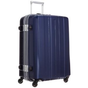 [サンコー] スーツケース フレーム SUPER LIGHTS MG 軽量 大型 SMGE-63  ...