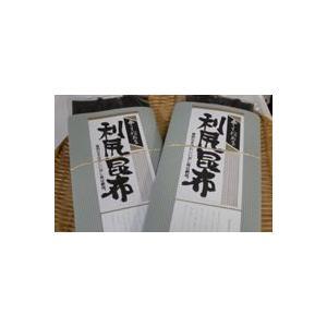 北海道特産 利尻昆布/1袋 120g入り|notosuisan