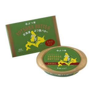 よつ葉北海道よつ葉バター(北海道限定販売)125g【188】 notosuisan