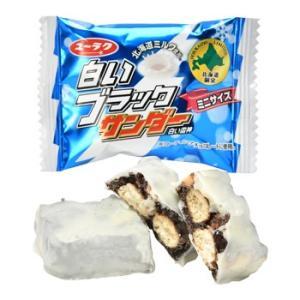 白いブラックサンダーミニサイズビッグシェアパック【211】 notosuisan