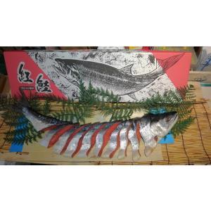 【御歳暮 ギフト】鮭界のセレブ 紅鮭さん。紅鮭半身切身(北洋)(2分割/1.1kg位甘塩仕立て)|notosuisan