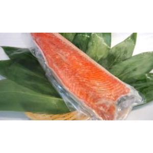 【御歳暮 ギフト】鮭界のセレブこと紅鮭さん。人気の紅鮭半身(甘塩 真空包装)【12】|notosuisan