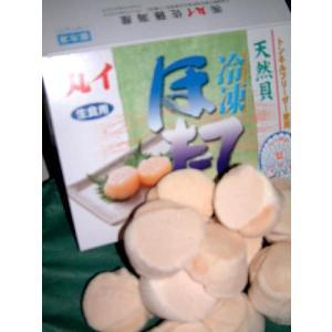 【冷凍】生帆立貝/貝柱/500g【62】|notosuisan