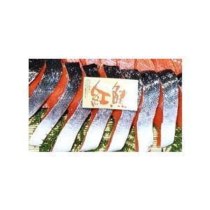 鮭界のセレブこと紅鮭さん。甘塩紅鮭切身 5切れ 真空パック【10】|notosuisan