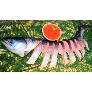 【御歳暮 ギフト】新巻鮭 半身【姿切り身】(1.3kg位)+いくら醤油漬け(130g〜)【13】|notosuisan