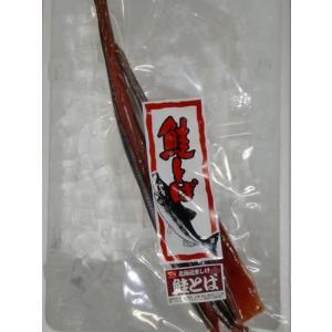 ぐるめ食品 北海名産ソフト鮭とば 1袋170g入り×1袋 |notosuisan