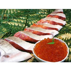 鮭界のセレブこと紅鮭さん。人気の紅鮭半身と鮭いくら醤油漬け 親子セット2(冷凍)|notosuisan