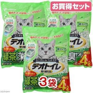 デオトイレ 飛び散らない緑茶・消臭サンド 4L 3袋入り 猫砂 紙 燃やせる